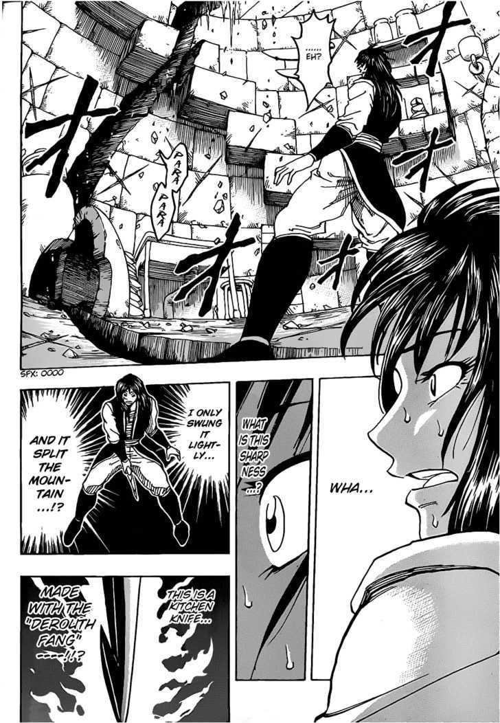 Toriko Chapter 124  Online Free Manga Read Image 16