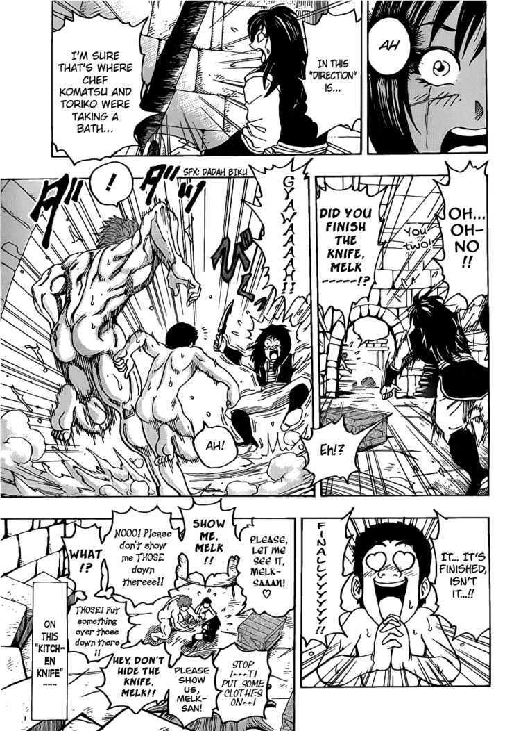 Toriko Chapter 124  Online Free Manga Read Image 17