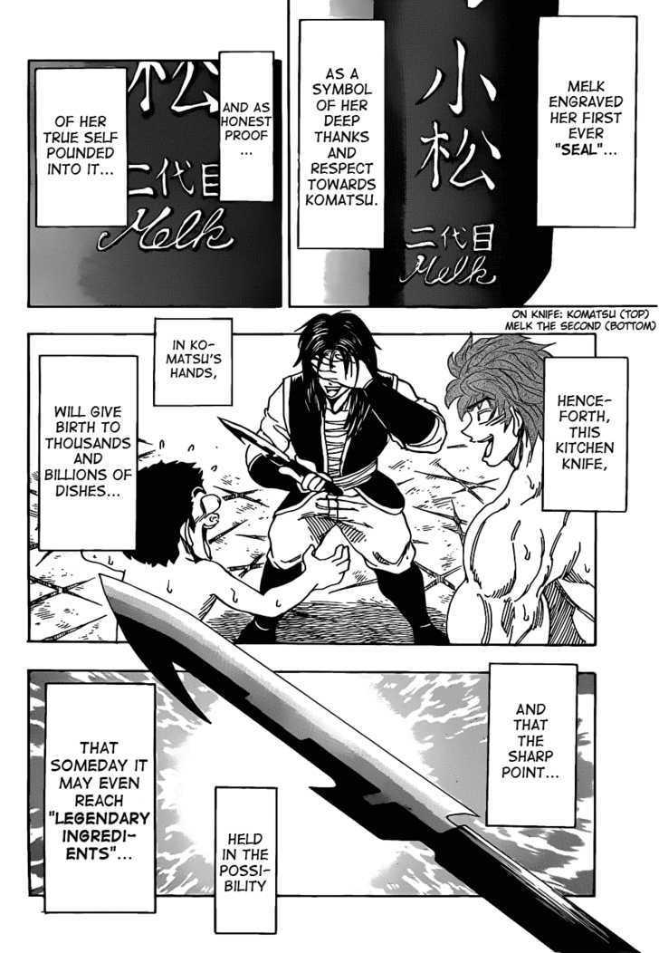 Toriko Chapter 124  Online Free Manga Read Image 18