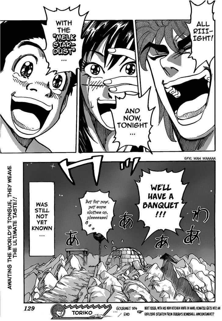 Toriko Chapter 124  Online Free Manga Read Image 19