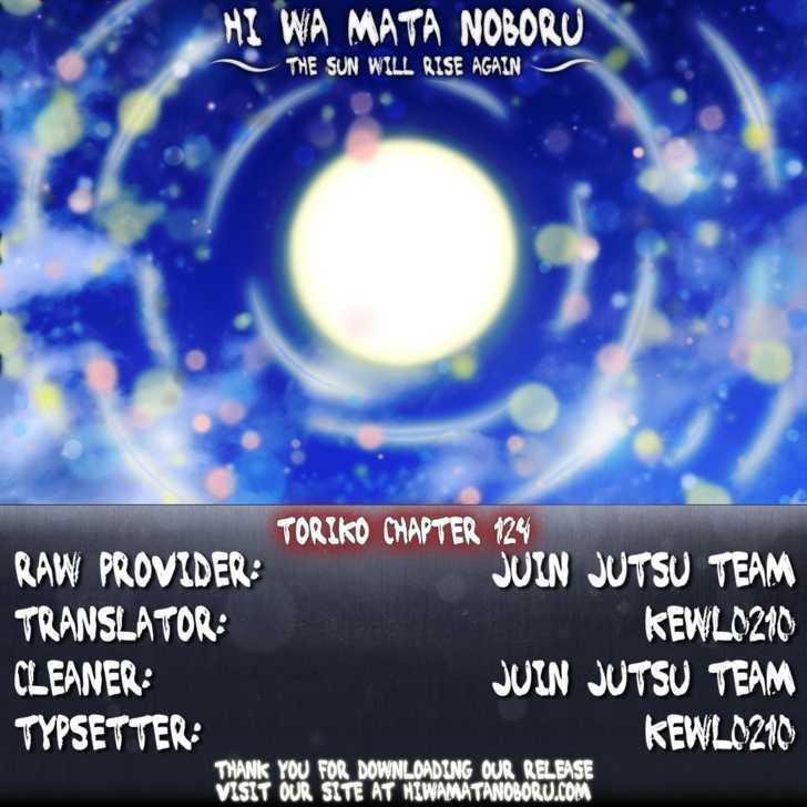 Toriko Chapter 124  Online Free Manga Read Image 20