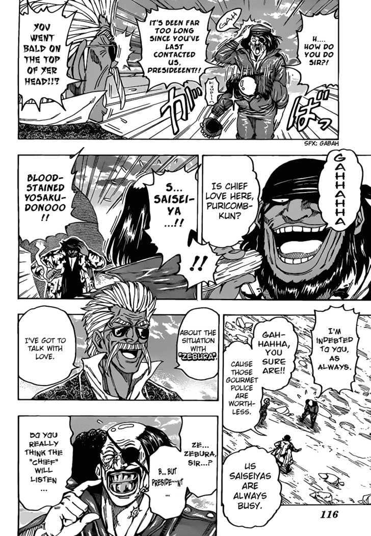 Toriko Chapter 124  Online Free Manga Read Image 6