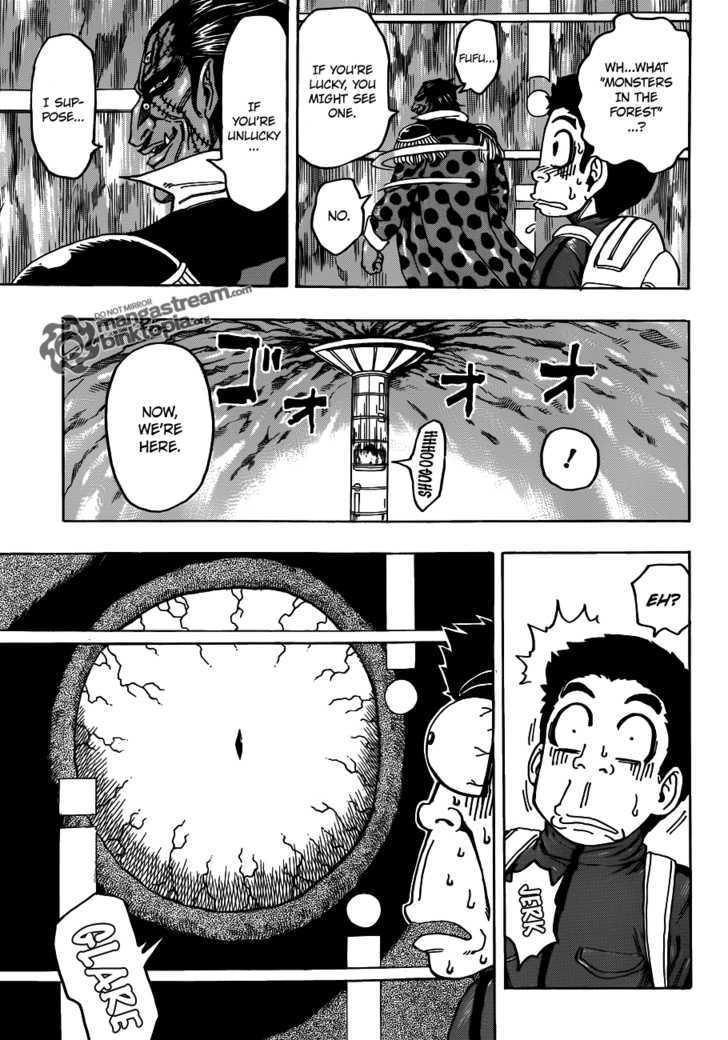 Toriko Chapter 126  Online Free Manga Read Image 10