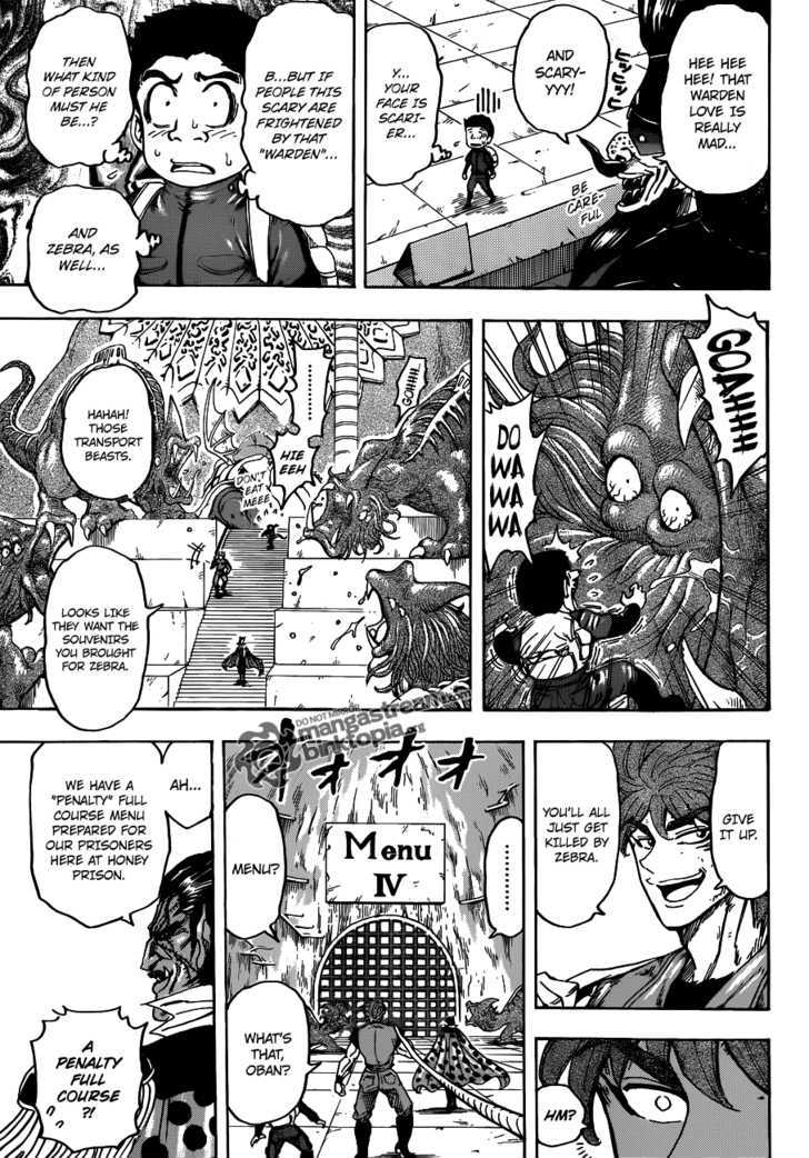 Toriko Chapter 126  Online Free Manga Read Image 13