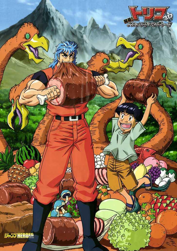 Toriko Chapter 126  Online Free Manga Read Image 20