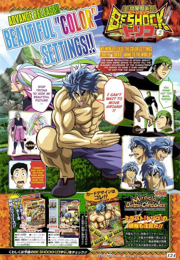 Toriko Chapter 126  Online Free Manga Read Image 21