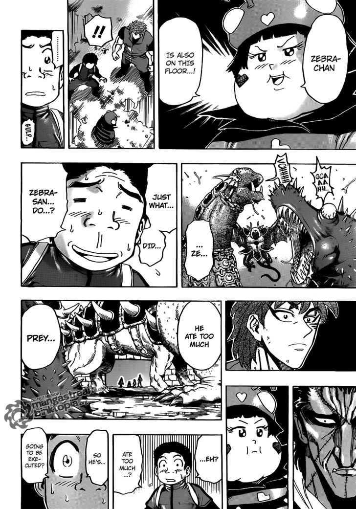Toriko Chapter 127  Online Free Manga Read Image 11