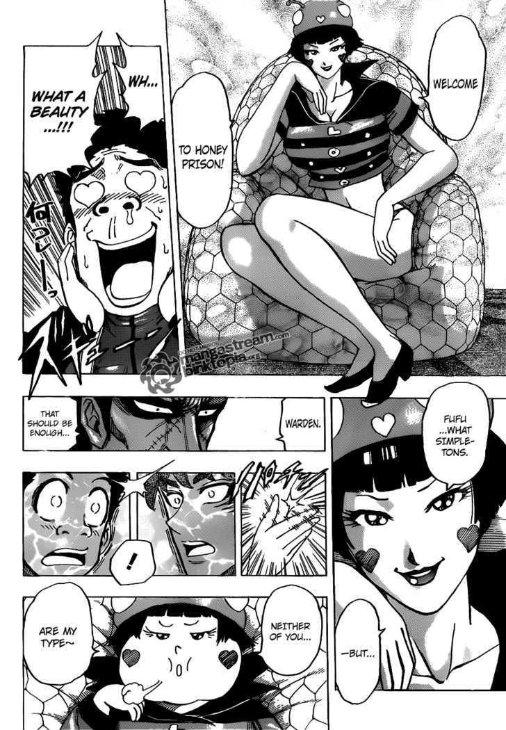 Toriko Chapter 127  Online Free Manga Read Image 5
