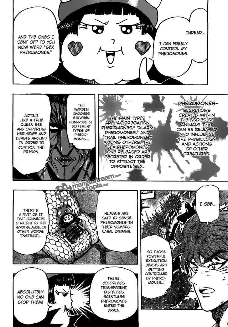 Toriko Chapter 127  Online Free Manga Read Image 7