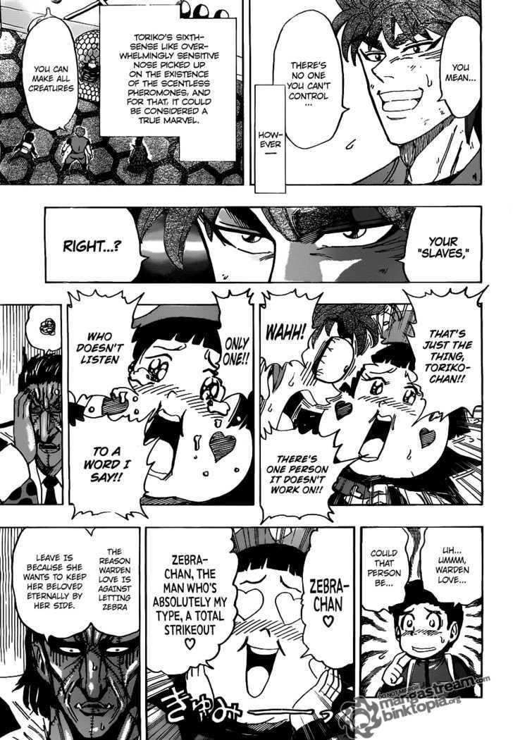 Toriko Chapter 127  Online Free Manga Read Image 8
