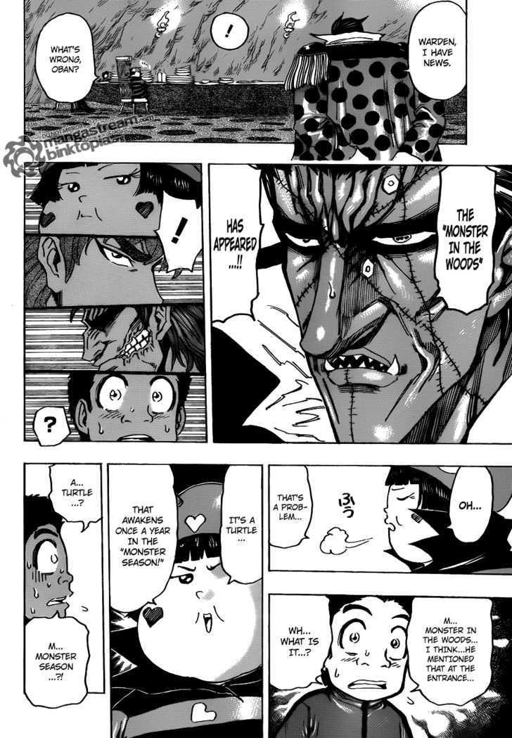 Toriko Chapter 128  Online Free Manga Read Image 13