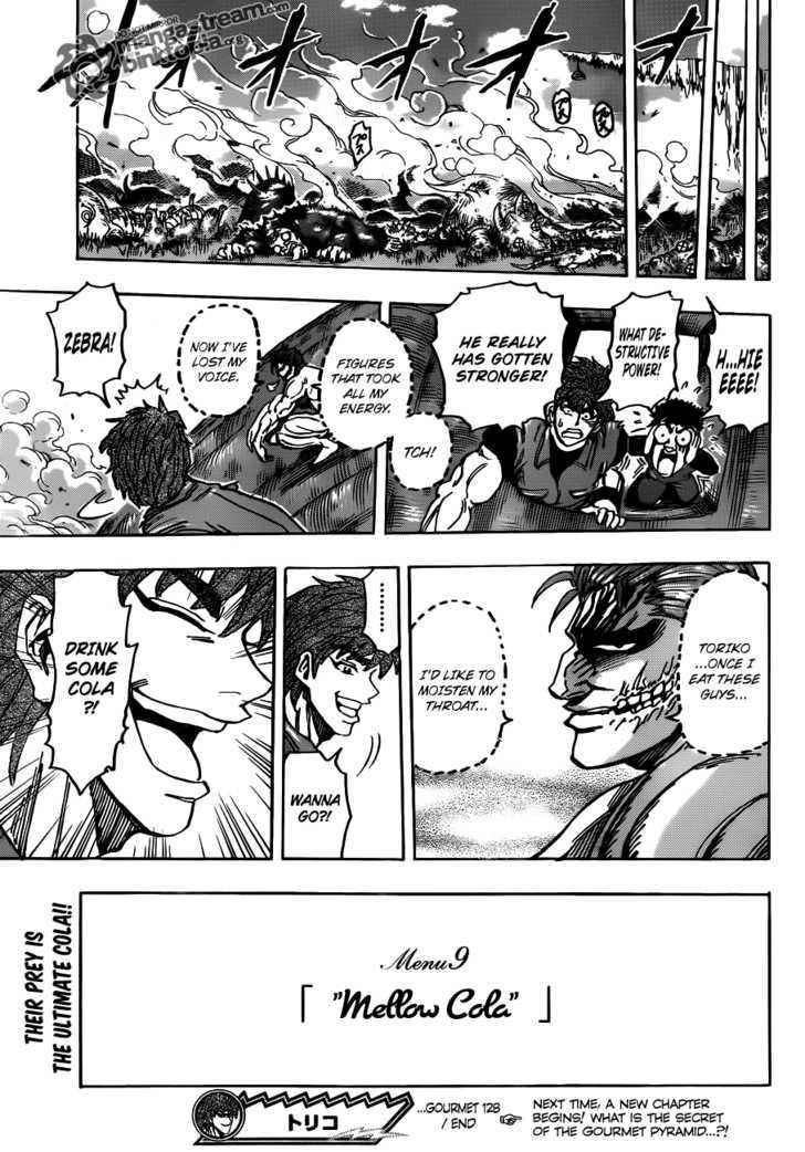 Toriko Chapter 128  Online Free Manga Read Image 19