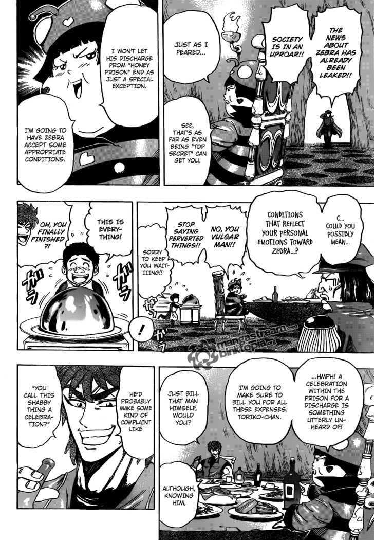 Toriko Chapter 128  Online Free Manga Read Image 5