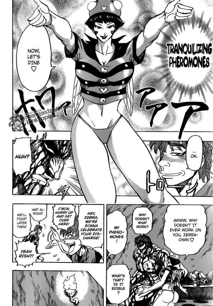 Toriko Chapter 128  Online Free Manga Read Image 9