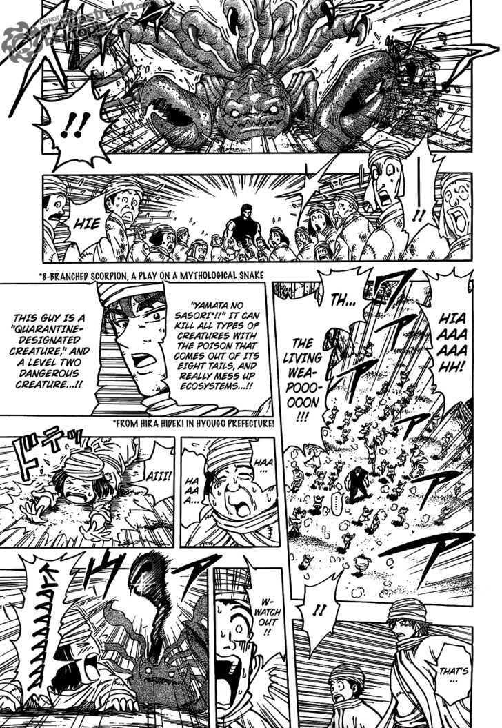 Toriko Chapter 129  Online Free Manga Read Image 15