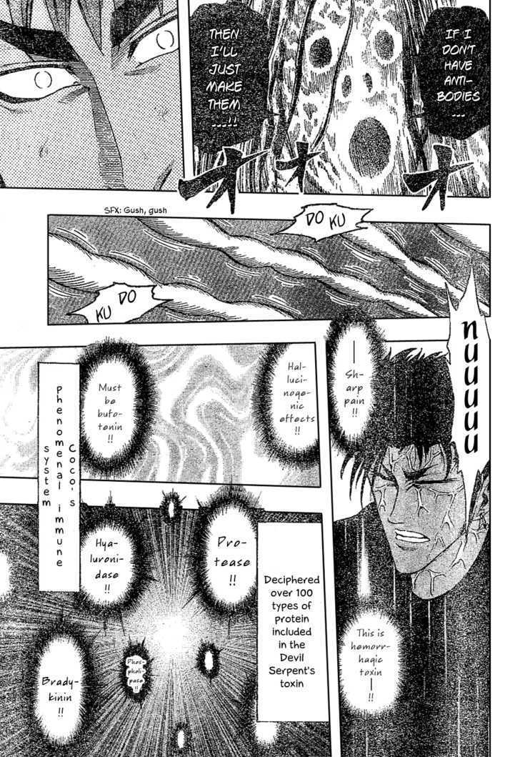Toriko Chapter 13  Online Free Manga Read Image 11