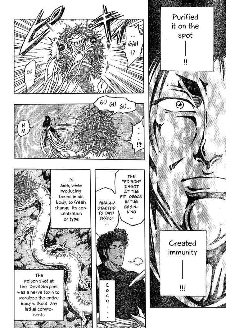 Toriko Chapter 13  Online Free Manga Read Image 12