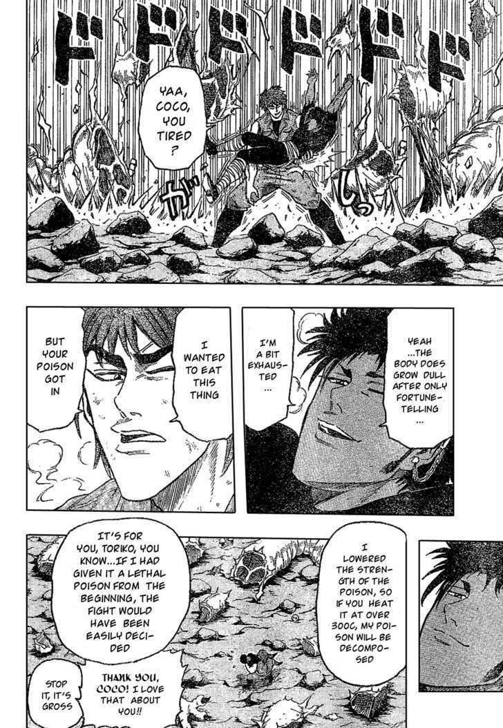 Toriko Chapter 13  Online Free Manga Read Image 18