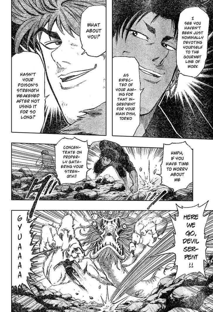 Toriko Chapter 13  Online Free Manga Read Image 2