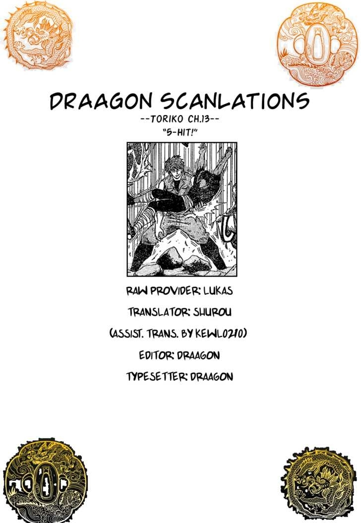Toriko Chapter 13  Online Free Manga Read Image 20