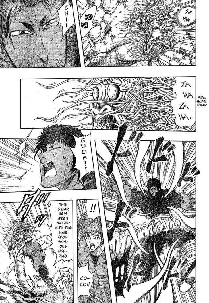 Toriko Chapter 13  Online Free Manga Read Image 9