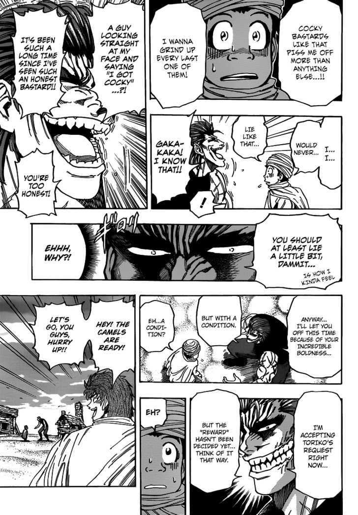Toriko Chapter 130  Online Free Manga Read Image 4
