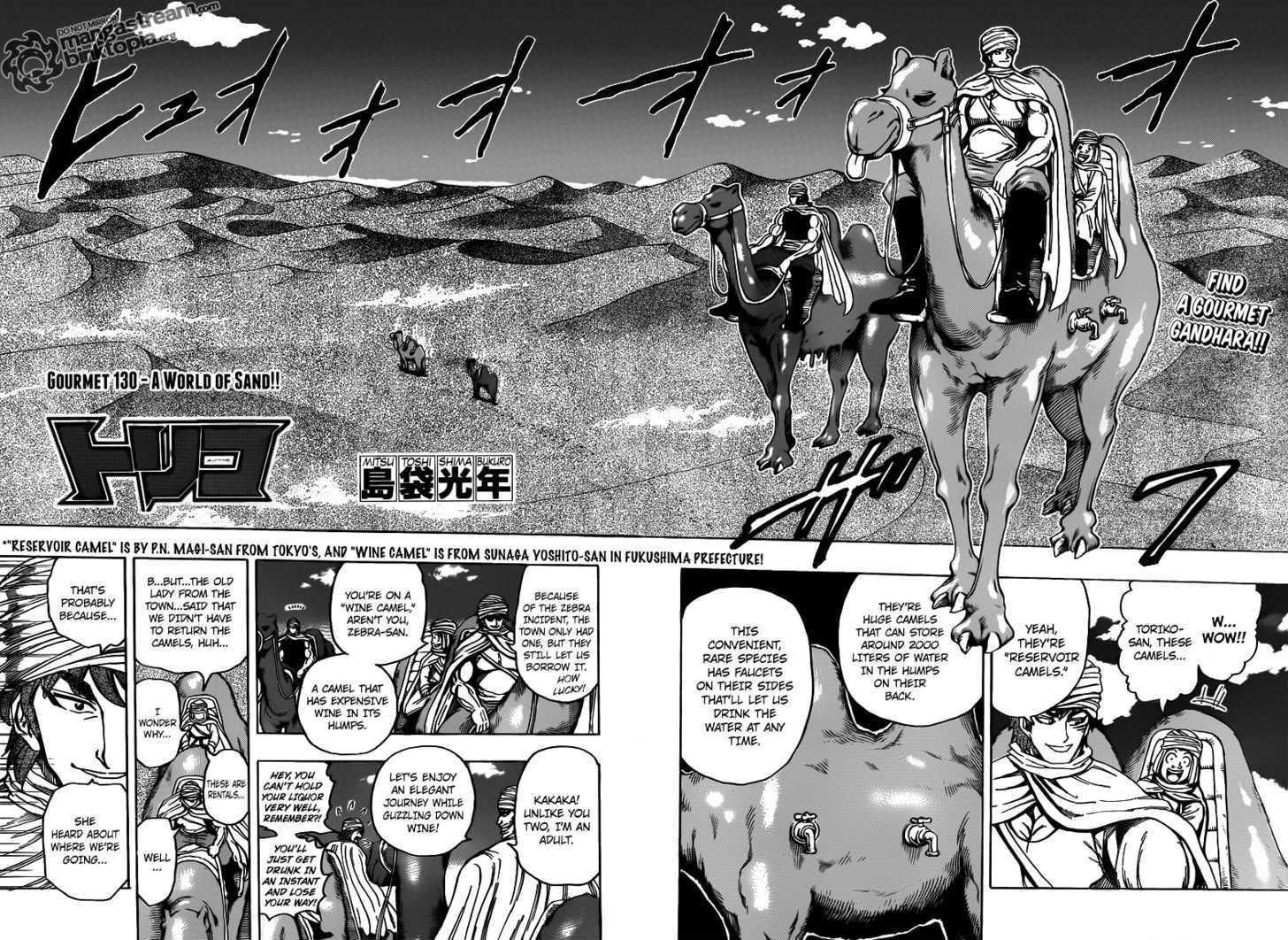 Toriko Chapter 130  Online Free Manga Read Image 5