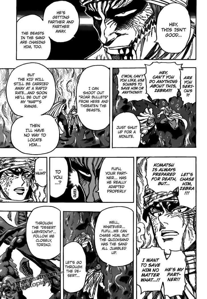 Toriko Chapter 131  Online Free Manga Read Image 12