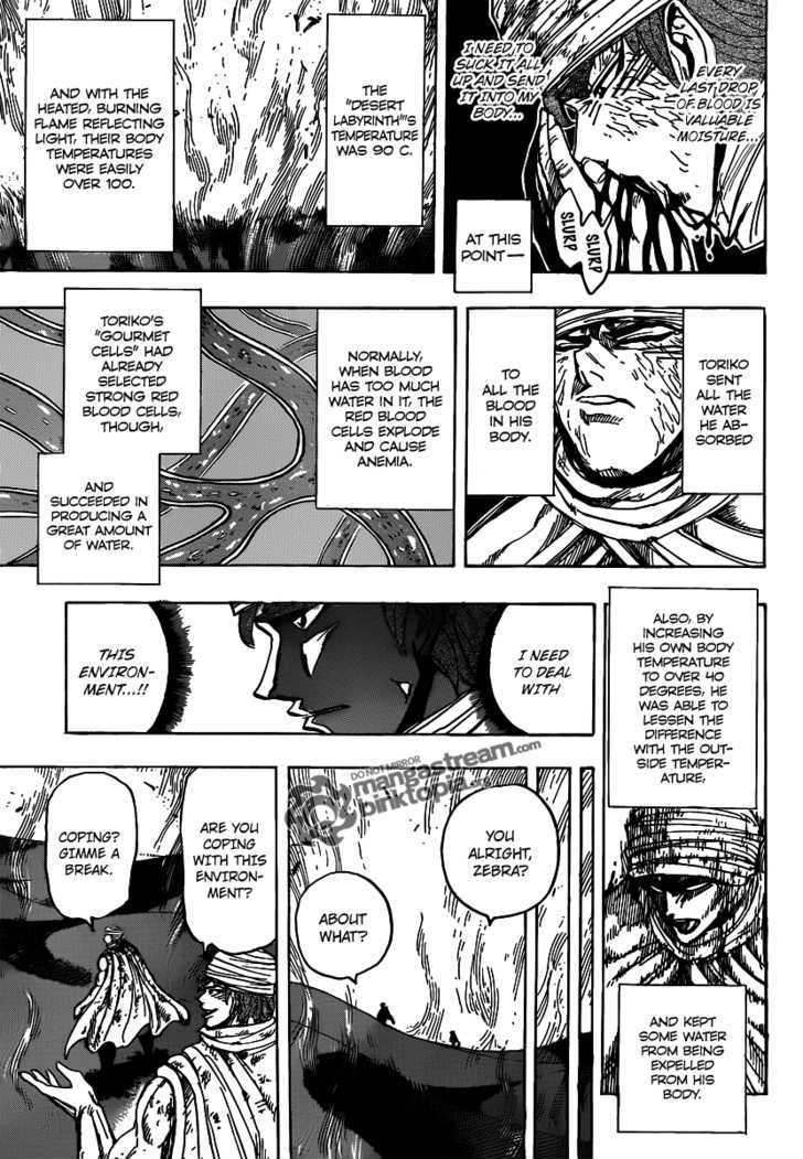 Toriko Chapter 131  Online Free Manga Read Image 16