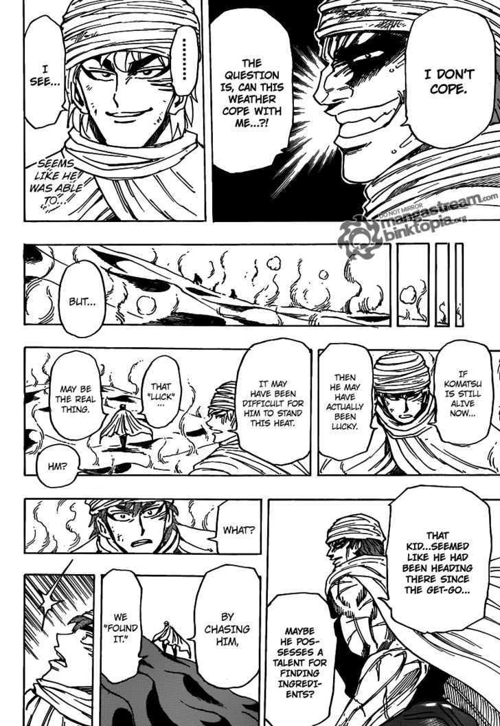 Toriko Chapter 131  Online Free Manga Read Image 17