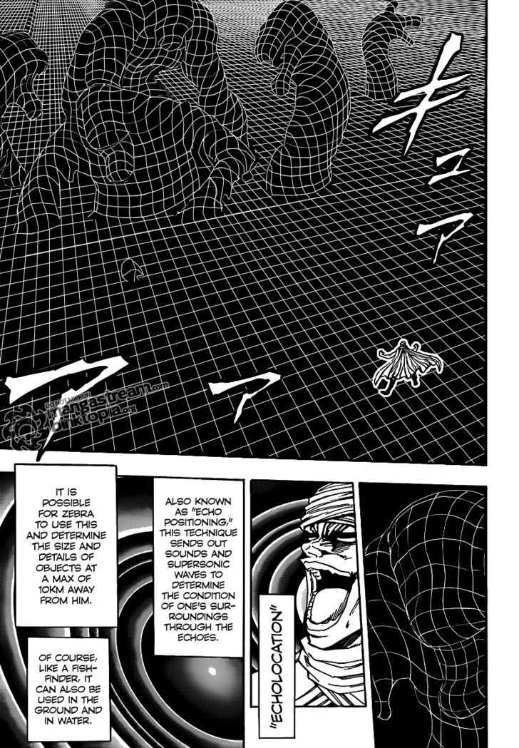 Toriko Chapter 131  Online Free Manga Read Image 4