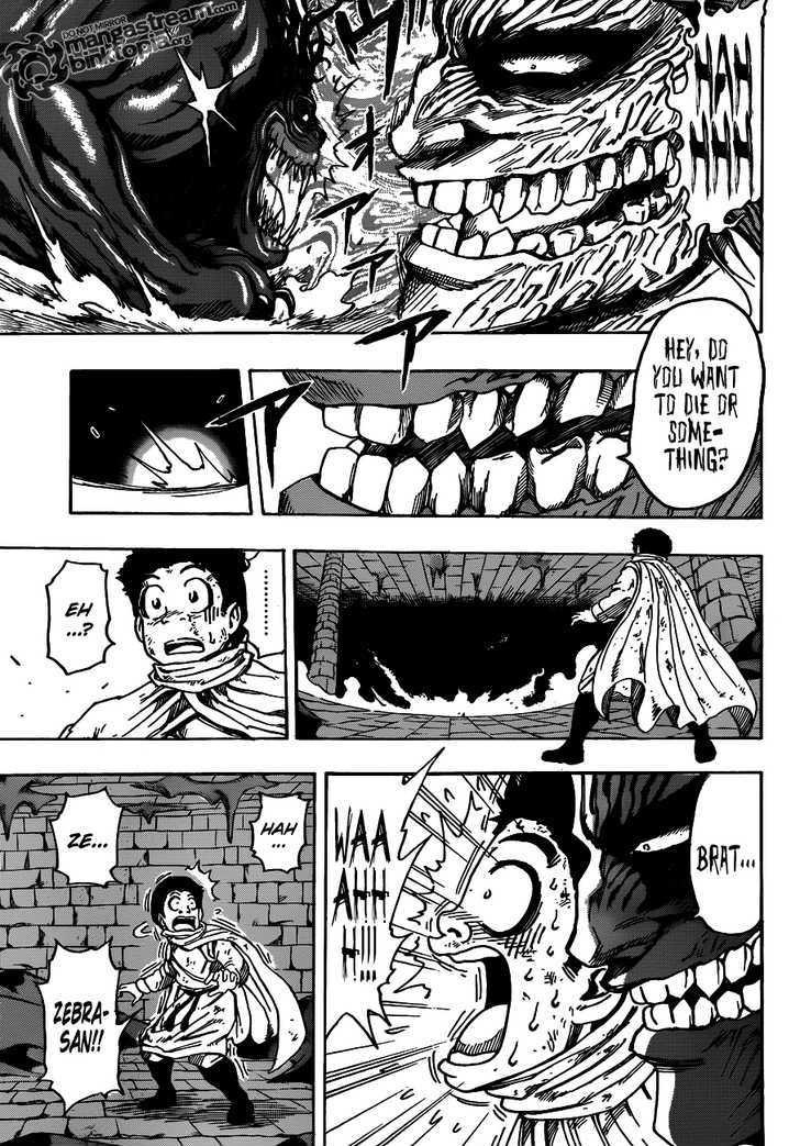 Toriko Chapter 132  Online Free Manga Read Image 9
