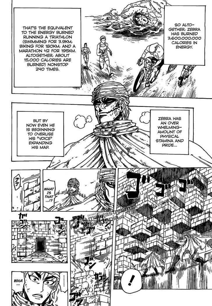 Toriko Chapter 133  Online Free Manga Read Image 10