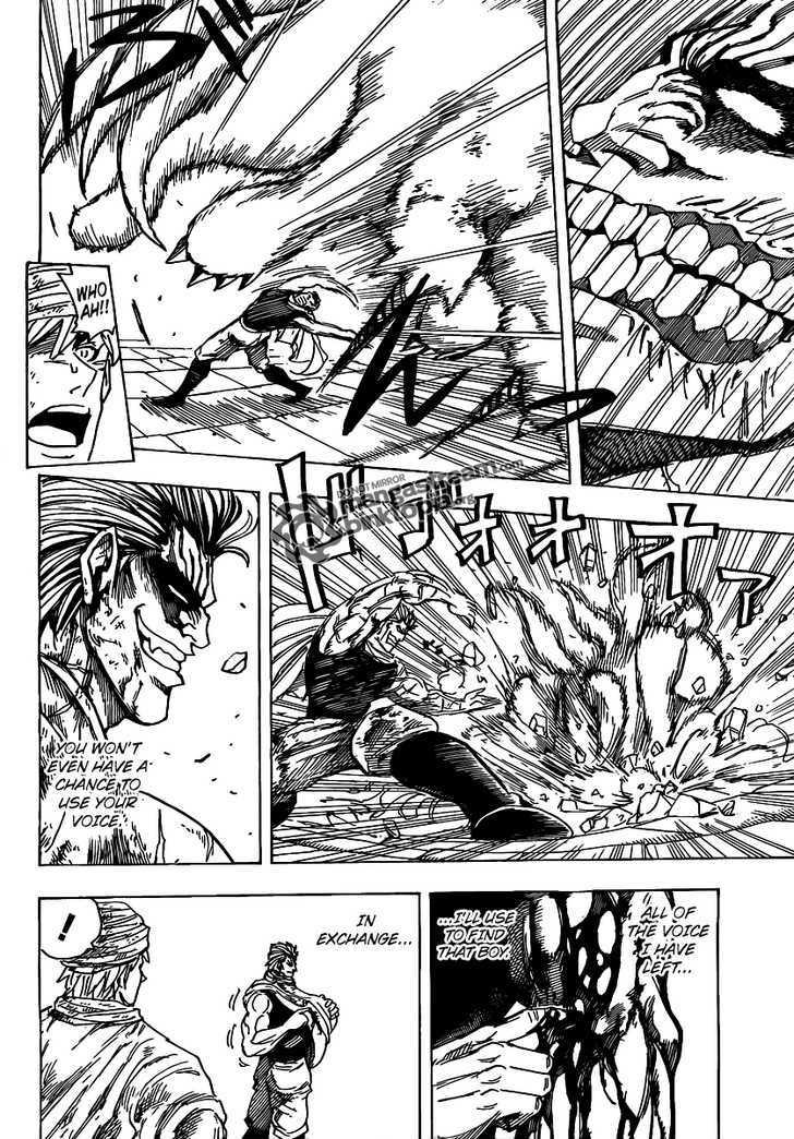 Toriko Chapter 133  Online Free Manga Read Image 16