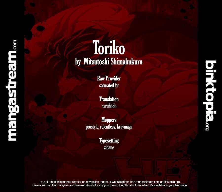 Toriko Chapter 133  Online Free Manga Read Image 2