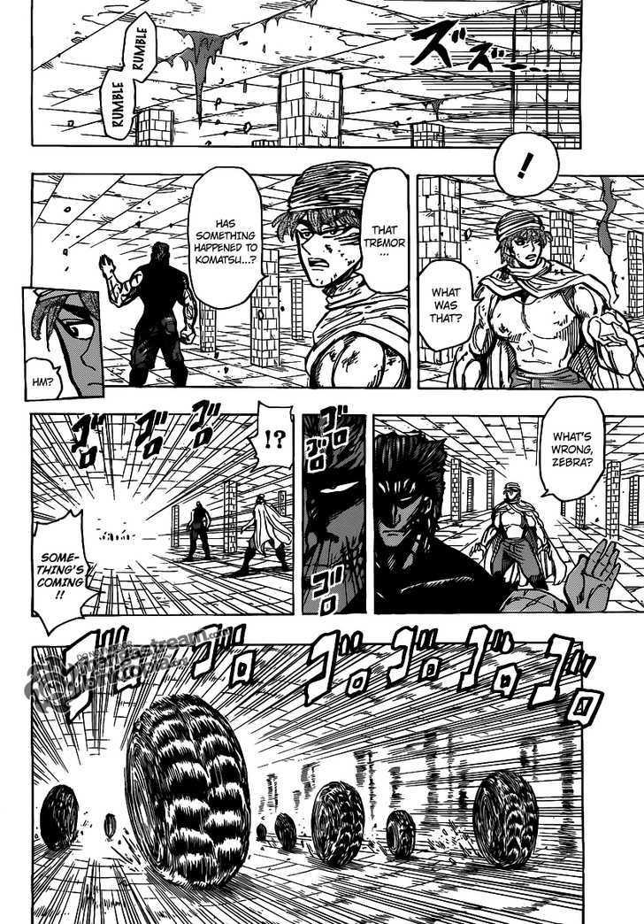 Toriko Chapter 134  Online Free Manga Read Image 14