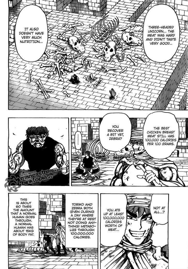 Toriko Chapter 134  Online Free Manga Read Image 4