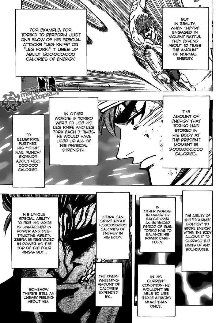 Toriko Chapter 134  Online Free Manga Read Image 5