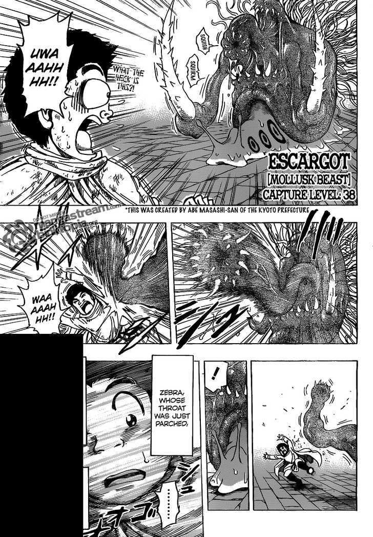 Toriko Chapter 134  Online Free Manga Read Image 9