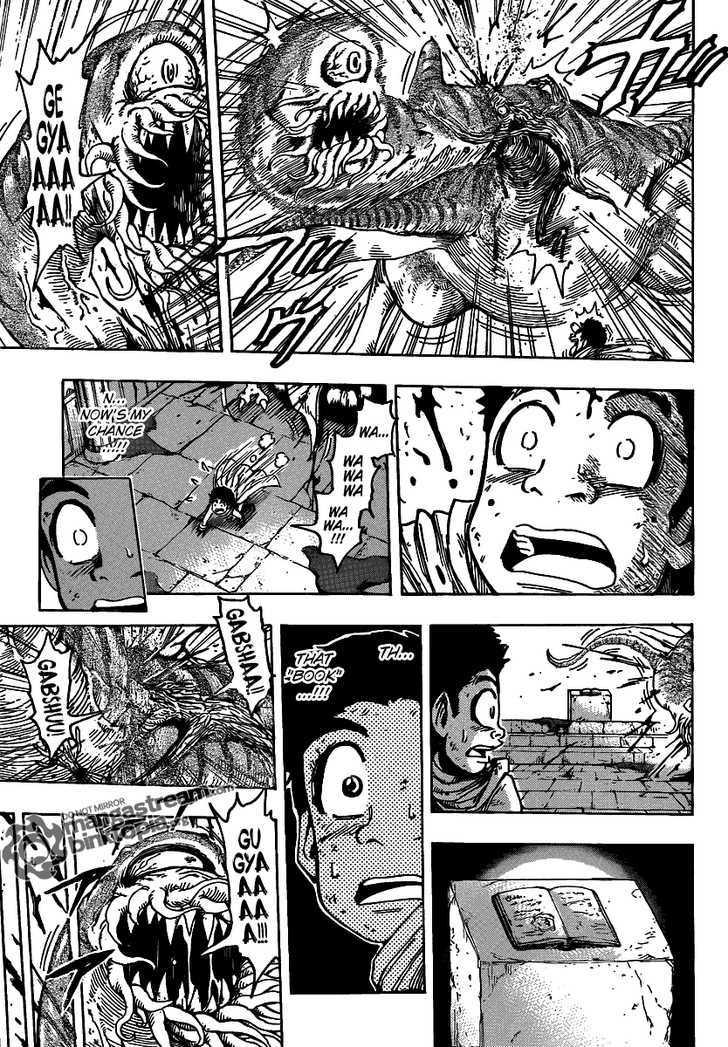 Toriko Chapter 135  Online Free Manga Read Image 12
