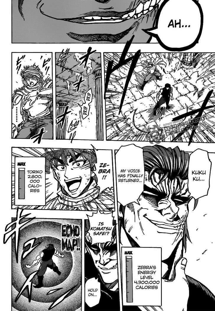 Toriko Chapter 135  Online Free Manga Read Image 15