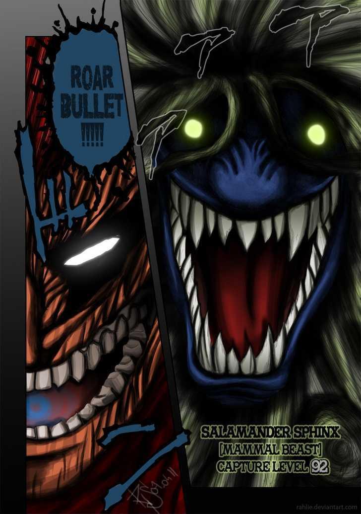 Toriko Chapter 136  Online Free Manga Read Image 5