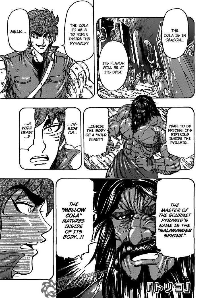 Toriko Chapter 137  Online Free Manga Read Image 1