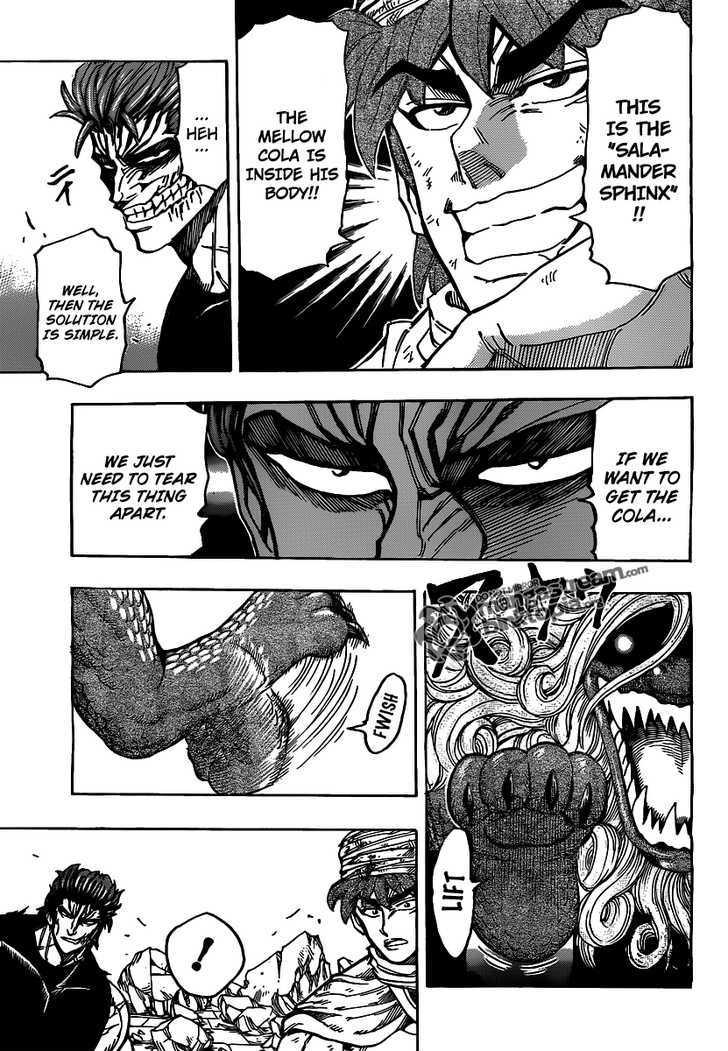 Toriko Chapter 137  Online Free Manga Read Image 4