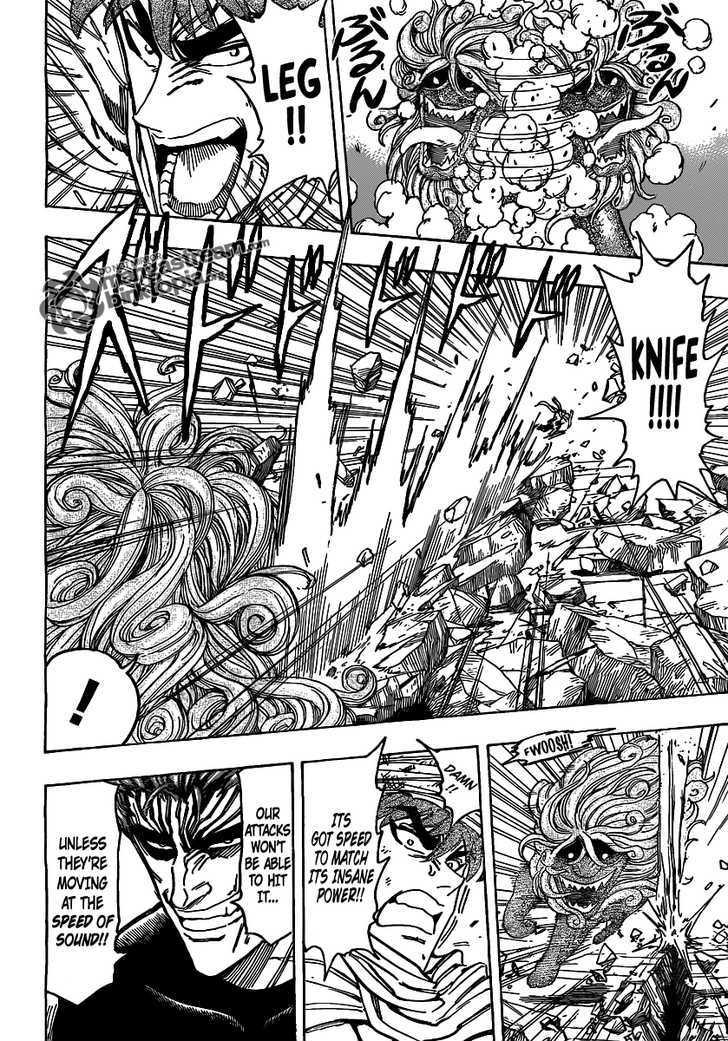 Toriko Chapter 137  Online Free Manga Read Image 9