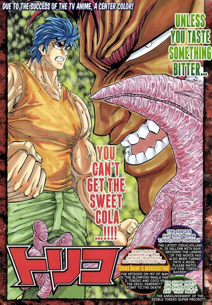 Toriko Chapter 138  Online Free Manga Read Image 1