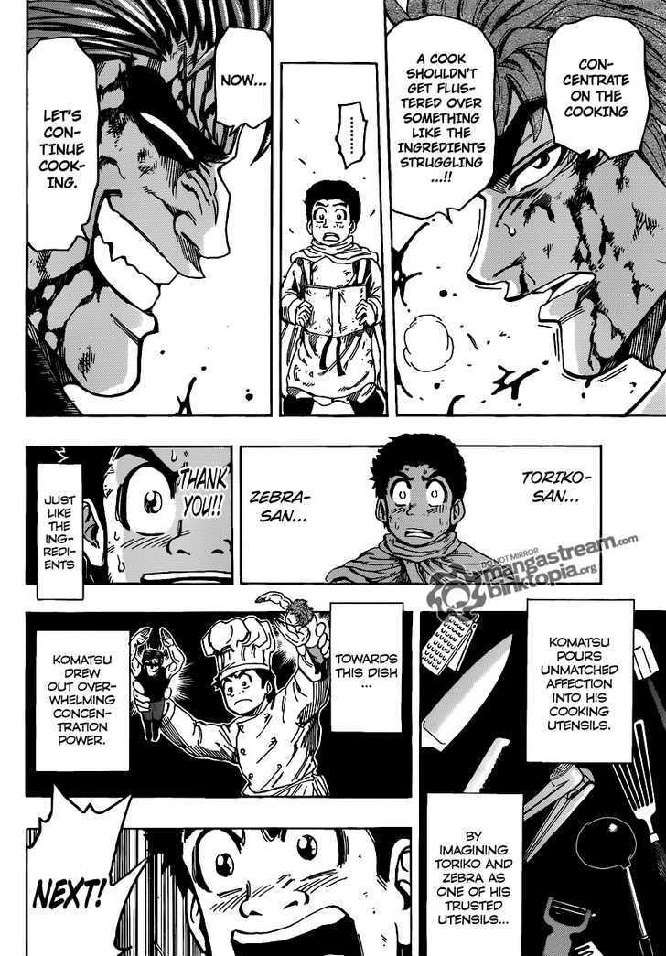 Toriko Chapter 138  Online Free Manga Read Image 12