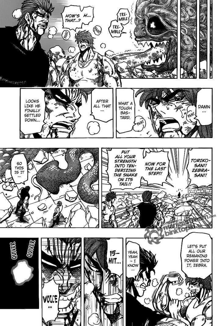 Toriko Chapter 138  Online Free Manga Read Image 17