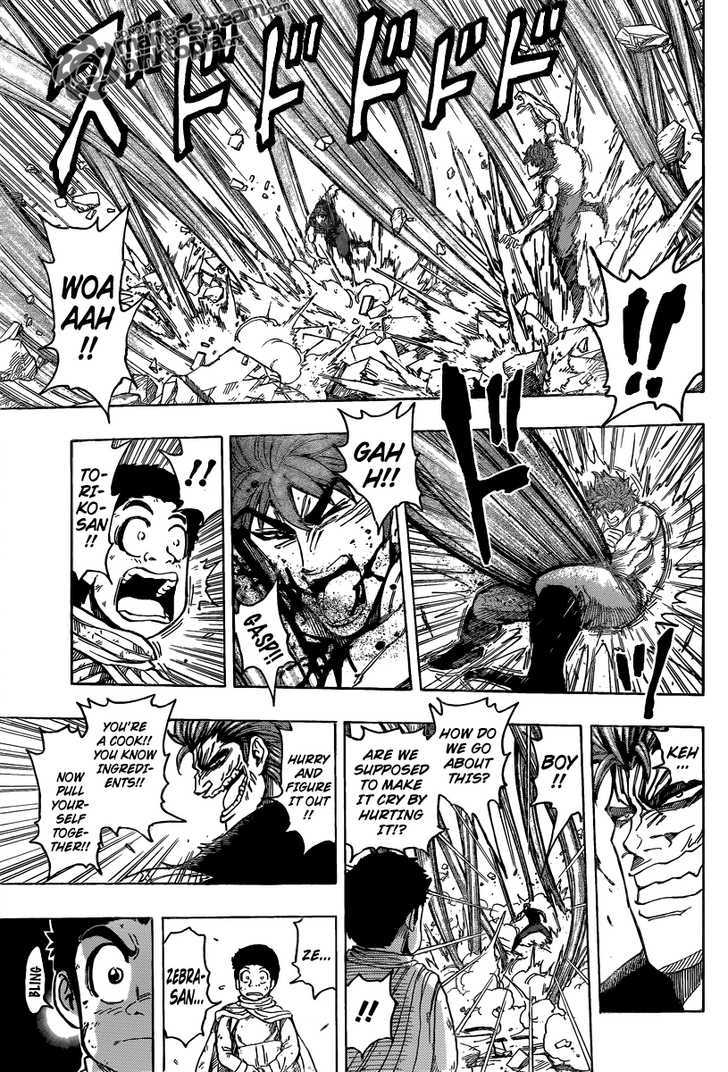 Toriko Chapter 138  Online Free Manga Read Image 5