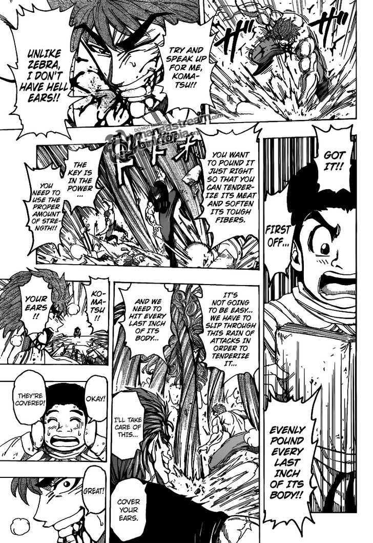 Toriko Chapter 138  Online Free Manga Read Image 7
